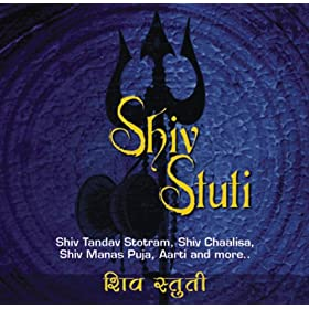 Shiva Tandava Stotram Original Powerful Amp Best Trance