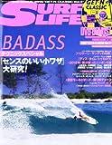 SURFIN' LIFE (サーフィンライフ) 2013年 01月号 [雑誌]