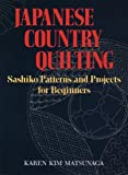 英文版 さしこ - Japanese Country Quilting: Sashiko Patternsand Projects for Beginner