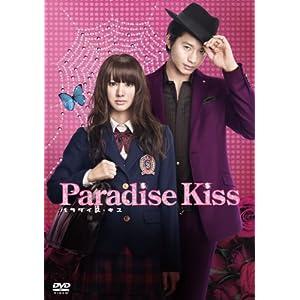 Paradise Kiss(パラダイス・キス) torrent
