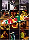 FREEZE [DVD]