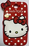 MACC Designer Soft Back Cartoon Cover Case Silicon 3D For Samsung Galaxy Note2 S7100 - HK Red