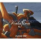 Kalafina - Aldnoah.Zero (Anime) Intro Theme: Heavenly Blue [Japan LTD CD] SECL-1545