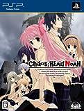 CHAOS;HEAD NOAH(限定版)