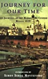 img - for By Marquis Astolphe de Custine - Journey For Our Time: The Journals of the Marquis de Custine Russ (New Edition) (2002-01-15) [Paperback] book / textbook / text book