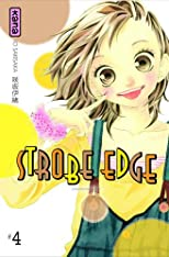 Strobe Edge (Volume 4)