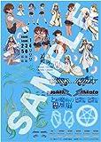 1/24 痛車デカール No.01 とある魔術の禁書目録(インデックス)