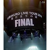 KOBUKURO LIVE TOUR 2014