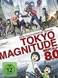 Tokyo Magnitude 8.0 - Die komplette Serie [3 DVDs]
