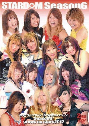 STARDOM Season.6 Grows Up Stars 2012  [DVD]