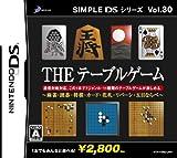 D3�p�u���b�V���[ SIMPLE DS �V���[�Y Vol.30 THE �e�[�u���Q�[���`�����E�͌�E����E�J�[�h�E�ԎD�E���o�[�V�E�ܖڂȂ�ׁ`