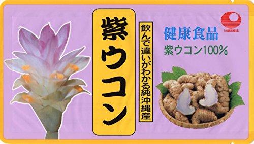 比嘉 紫ウコン 粉 100g
