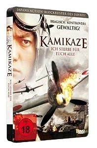 Kamikaze - Ich sterbe für euch alle (Steelbook)
