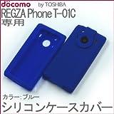 東芝 レグザフォン REGZAPhone T-01C シリコンケースカバー ブルー 青 スマートフォン