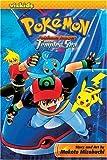 Pokemon: Ranger and the Temple of the Sea (Pokemon (Viz P...