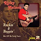 Rockin' & Boppin' - The Early Years [ORIGINAL RECORDINGS REMASTERED] 2CD SET