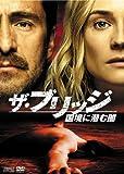 ザ・ブリッジ~国境に潜む闇 DVD-BOX