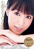 七海ななAV引退 七海なな [DVD]