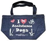 チャリティー トートバッグ 全国送料無料 売上の一部が介助犬と聴導犬育成金団体へ寄付されます!