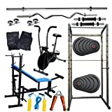 Lifeline Cycle + Fitindia Power Rack+8 in 1 Bench 50kg Weight+3ft Curl Rod+5ft Plain Rod+All Gym Accessories
