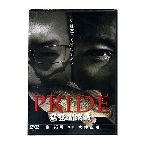 【DVD】BRUSH/ブラッシュ PRIDE/プライド 琵琶湖決戦 秦拓馬vs大仲正樹