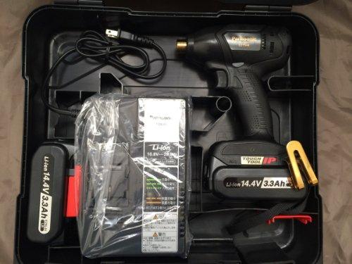 パナソニック 充電インパクトドライバー (14.4V) 黒 EZ7544LR2S-B
