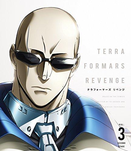 テラフォーマーズ リベンジ Vol.3