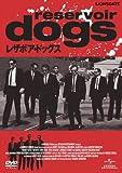 レザボア・ドッグス [DVD]