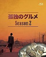 「孤独のグルメ」第3期ドラマの13年夏放送が決定か!?