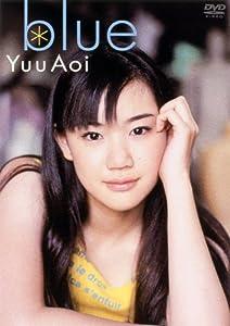 blue 蒼井優 [DVD]