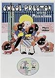 51LZdoF4ghL. SL160  Peek a Boo Jim: Illustrated by Chloe Preston