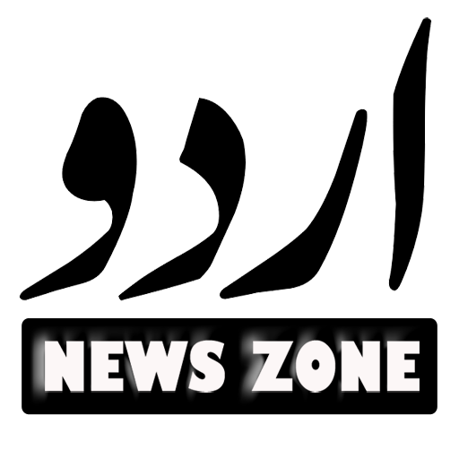 urdu-news-zone
