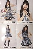 SKE48 劇場8周年 会場 ランダム生写真 チームKⅡ日高優月 レアコメント含む4種コンプ