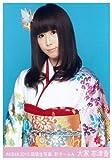 AKB48公式生写真2010福袋 【大家志津香】
