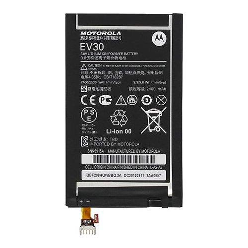 Motorola EV30