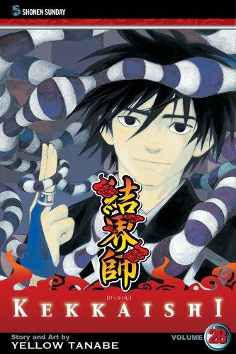 結界師 コミック 28巻 (英語版)