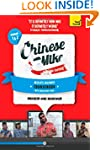 Chinese with Mike: A Coursebook for A...
