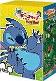 リロ&スティッチ ザ・シリーズ/エ・コモ・マイBOX [DVD]
