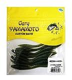 ゲーリーヤマモト(Gary YAMAMOTO) ゲーリー ピックルワーム 132-08-343
