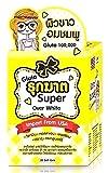 3 Pack GLUTA 100,000 SUPER OVER WHITE FOR WHITEN & REJUVENATE SKIN LIGHTEN 30 softgels