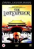 The Last Emperor [DVD]