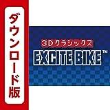 3Dクラシックス エキサイトバイク