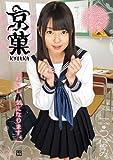 製品画像: 京菓 つぼみ CMP [DVD]