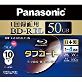 PANASONIC Blu-ray BD-R Recordable DL Disk | 50GB 4x Speed | 10 Pack Ink-jet Printable(japan import)