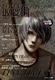 img - for zui comic-ci jin hao (Chinese Edition) book / textbook / text book