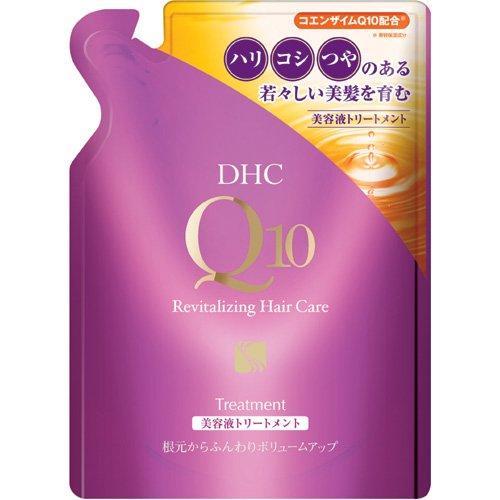 DHCQ10美容液トリートメント詰替SS240ml