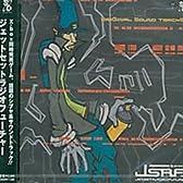 ジェットセットラジオフューチャー サウンドトラック