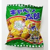キャベツ太郎 30入×10(箱入)