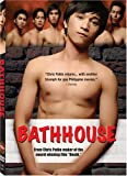Cover art for  Bathhouse