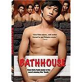 Bathhouse ~ Andoy Ranay
